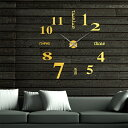 送料無料 新品●ゴールド 壁に貼る 壁時計 ウォールクロック ステッカー  ゴールド●DIY ウォー