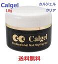 あす楽対応 【送料無料】 Calgel カルジェル CG0 ...