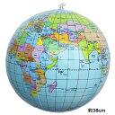 新品 送料無料●ビニールボール ビーチボール 世界地図 約38cm●おもちゃ 地球儀 英語表記世界地図