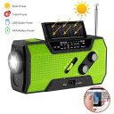 送料無料 新品●多機能ラジオ 手回し充電 太陽光充電 USB...