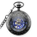 手巻き式 ブルーダイヤル 蓋を開けずに時間確認 懐中時計 クォーツ アナログ時計 ローマ数字 手巻き懐中時計 新品 送料無料