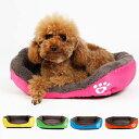 送料無料 新品 ペットソファー 犬用 猫用 ペット用 ベッド サイズ S M L カラー5色 水洗いOK
