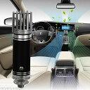 新品 送料無料●車用 空気清浄器●カー用品 シガーソケット 空気清浄機 クリーナー フレッシュナー アルミ合金 ブルーLED カーソケット