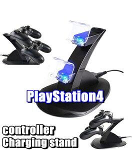 スタンド プレイステーション コントローラー