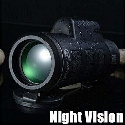 送料無料 新品●35x50 単眼望遠鏡 防水キャンプ ハイキング●35倍 テレスコープ T 暗闇不可 わずかに暗視効果あり