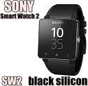 送料無料 新品●SONY Smart Watch2 SW2 ブラック シリコン ●SONY Smart Watch2 ソニー スマートウォッチ2  T