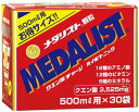 【レビュー記載で300円クーポン】メダリスト 500ml お徳用 30袋入