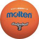 モルテン ドッジボール MRT-D2OR ○