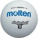 モルテン ドッジボール MRT-D3W ○
