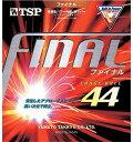 TSP ファイナル YTT-20322 ○