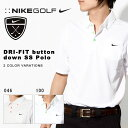 半袖 ポロシャツ ナイキゴルフ NIKE DRI-FIT ボタンダウン SS ポロ メンズ 紳士 NIKE GOLF ゴルフ フェア 2014春新作