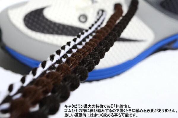 選べる16色!!結ばない靴紐 キャタピラン C...の紹介画像2