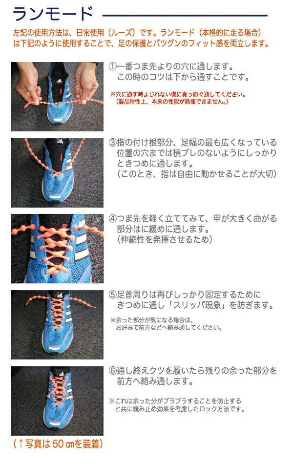 選べる16色!!結ばない靴紐 キャタピラン C...の紹介画像3