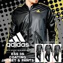 高級感あふれるコーティング素材 送料無料 ジャージ 上下セット アディダス adidas ESS 3S コーティングジャケット パンツ メンズ セットアップ スポーツ トレーニング ウェア 2016新作 BIM52 BIM59 25%off
