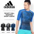 半袖 コンプレッション アディダス adidas TECHFIT テックフィット CHILL グラフィック ショートスリーブ メンズ インナー アンダーウェア 2016春新作 24%off