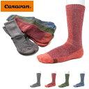 キャラバン Caravan 靴下 メンズ レディース トレッキング ソックス RL HGアンダーカーフ カジュアル アウトドア 日本製 0131009
