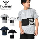 30%OFF 半袖 Tシャツ ヒュンメル hummel PLAY DRY MIX TEE メンズ 吸汗速乾 スポーウェア トレーニング ウェア 2020春夏新作 HAP4135