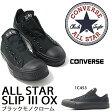 送料無料 ALL STAR SLIP III OX スリッポン メンズ レディース CONVERSE コンバース オールスター スリップ3 スニーカー SLP3 OX 靴
