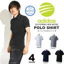 半袖 アディダス adidas NEO ネオ シンプルポロシャツ ストライプ メンズ カジュアル ウェア ゴルフ テニス 2014春新作 30%off