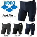 アリーナ arena スパッツ ロングボックス インナー付 メンズ 競泳 スイミング スイムウェア 水泳 プール 20%off FLA3820