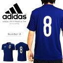 メール便対応可能! 半袖 アディダス adidas サッカー 日本代表 ホーム レプリカ Tシャツ ナンバー8 背番号 8番 JAPAN ジャパン ユニフォーム メンズ サポーター 2014春新作 IKF71
