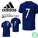 半袖 アディダス adidas サッカー 日本代表 ホーム レプリカ Tシャツ キッズ 子供 ジュニア ナンバー7 背番号 7番 JAPAN ジャパン ユニフォーム サポーター IKF65