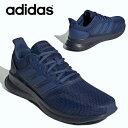 半額 50%OFF ランニングシューズ アディダス adidas FALCONRUN M メンズ ファルコンラン 初心者 マラソン ジョギング ランニング シューズ ランシュー 靴 スニーカー 2020夏新色 EG8608 EG8612 EG8611 EG8605