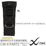 CW-X ɨ ���ݡ����� ��� ��ǥ����� �Ҥ��ѥ���������� �ѡ��� �尵 cwx �拾���� wacoal �Ҥ� ɨ���ݡ����� ɨ���� �尵���ݡ����� ���˥� ���祮�� �ޥ饽��
