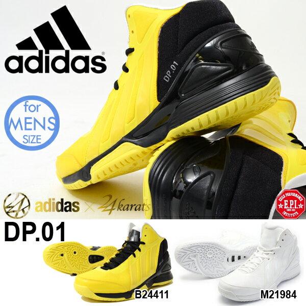 ... adidas DP.01 ダンス プライド EXILE