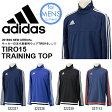 サッカー日本代表着用ウェア アディダス adidas TIRO15 トレーニングトップ メンズ ジャージ ウェア トレーニング 練習 部活 クラブ 2015春新作