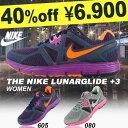 ランニングシューズナイキルナグライドNIKE40%offレディースジョギングウォーキングスニーカー靴
