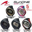送料無料 ソーマ SOMA ランニングウォッチ ランワン RunONE 300 腕時計 ランニング ジョギング マラソン ウォッチ
