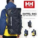 送料無料 ダッフルバッグ HELLY HANSEN ヘリーハンセン HH DUFFEL BAG 50 リットル メンズ レディース ボストンバッグ ショルダーバ...