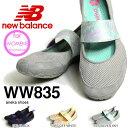フィットネスシューズ ニューバランス new balance WW835 レディース aneka アネカ シューズ 靴 2014春夏新作 【あす楽対応】