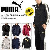 高一层次的 针织衫上和下 组套PUMA 彪马男式shadow stripe 针织衫上和下 彪马针织衫上下组23%OFF[ ワンランク上の ジャージ上下 セット PUMA プーマ メンズ シャドーストライプ ジャージ上下 プーマ ジャージ上下組