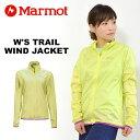 マーモット Marmot ウインドブレーカー レディース