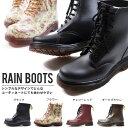 雨の日もオシャレに♪レインブーツPAANILAPULEレディースレインシューズショートブーツレースアップブーツ黒花柄防水婦人靴梅雨女性用長靴