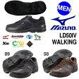 送料無料 ウォーキング シューズ LD50IV ミズノ MIZUNO メンズ スニーカー 靴 レザー GORE-TEX ワイド 3E ウォーキングシューズ 通勤