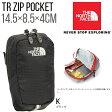 ザ・ノースフェイス THE NORTH FACE TR Zip Pocket TRジップポケット 小物収納 ポーチ 小物入れ ファスナーポケット