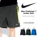 ショートパンツ ナイキ NIKE メンズ 7インチ チャレンジャー ショート パンツ ハーフパンツ 短パン ランニングパンツ ランニング ジョギング マラソン スポーツウェア 2014秋新作 23%off