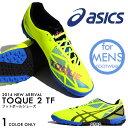 TOQUE 2 TF TST702