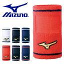 ゆうパケット対応可能!リストバンド ミズノ MIZUNO メンズ レディース デザインタイプ 1個入り ミズノプロ 野球 ベースボール スポ...