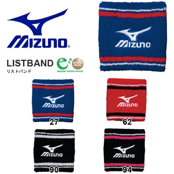 ゆうパケット対応可能!リストバンド ミズノ MIZUNO メンズ レディース テニス ランニング ウォーキング スポーツ アウトドア