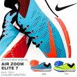 送料無料 ランニングシューズ NIKE ナイキ メンズ AIR ZOOM ELITE 7 エアズームエリート7 ランニング マラソン ジョギング スポーツシューズ シューズ 靴 2015春新色