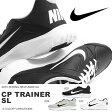 トレーニングシューズ ナイキ NIKE メンズ CP トレーナー SL スポーツシューズ スニーカー シューズ 靴 運動靴 トレーニング ジム エクササイズ フィットネス ランニング 643221 2015春新作