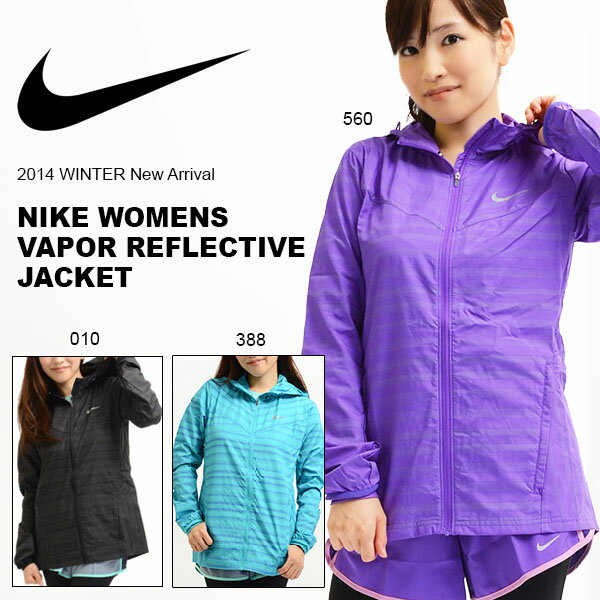 Ladies Nylon Windbreaker Jacket - Coat Nj