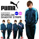 プーマ PUMA ジャージ上下(メンズ レディース)  ジャージ 上下 SHADOW STRIPE プーマジャージ スポーツ 上下組み 862220-862221