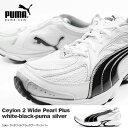 プーマ PUMA セイロン 2 ワイド パールプラス メンズ レディース ランニングシューズ 靴 2013春新作 25%off ジョギング ランニング シューズ スポーツ