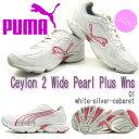 プーマ PUMA セイロン 2 ワイド パールプラス ウィメンズ ランニングシューズ レディース 靴 20%off ジョギング ランニング シューズ スポーツ