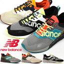 ショッピングベージュ 30%OFF 送料無料 スニーカー ニューバランス new balance CMT997H メンズ カジュアル シューズ 靴 2020春夏新作